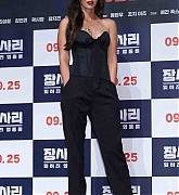 Megan_Fox_-_At_a_press_conference_for__Battle_Of_Jangsari__in_Seoul2C_South_Korea_-_August_211.jpg