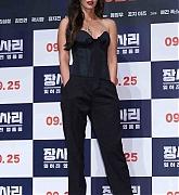 Megan_Fox_-_At_a_press_conference_for__Battle_Of_Jangsari__in_Seoul2C_South_Korea_-_August_211.jpg